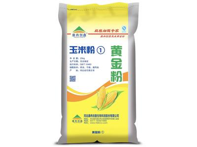 玉米粉生产厂家