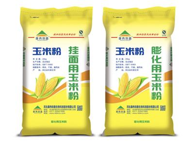 玉米面加工