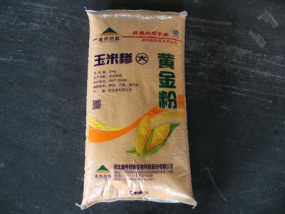 玉米糁加工厂家