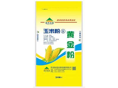 精制黄金粉