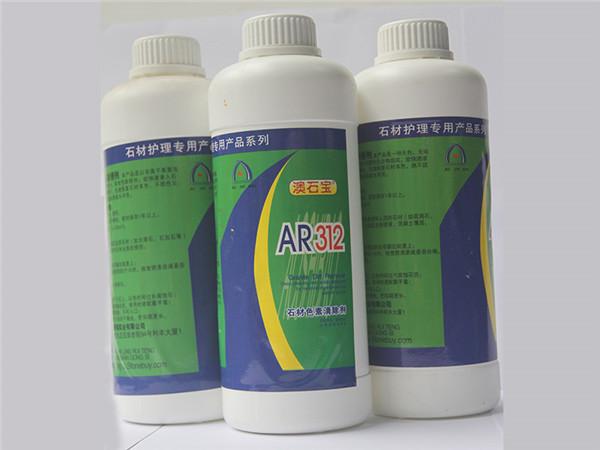 成都石材色素清除剂