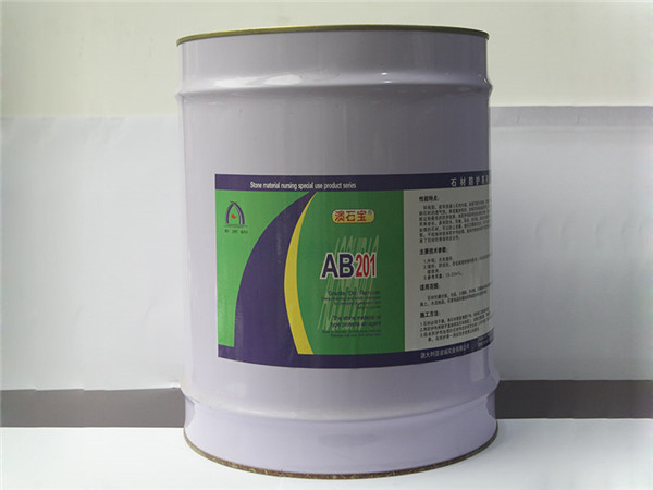 四川石材护理剂