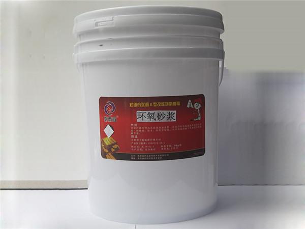 BH改性环氧修补砂浆