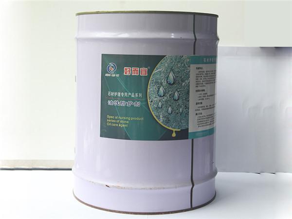 四川防护剂