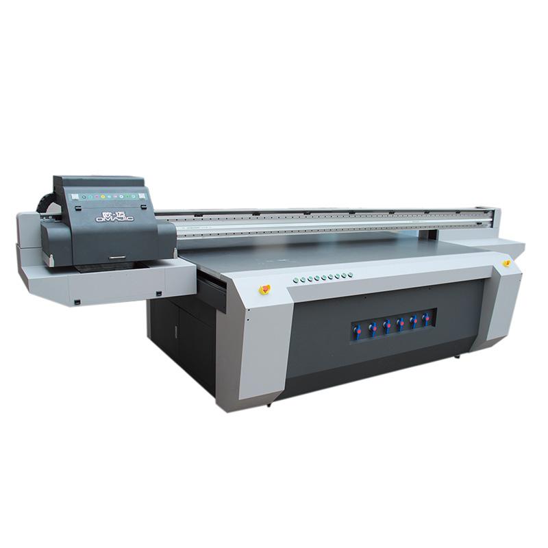 UV2513平板打印机