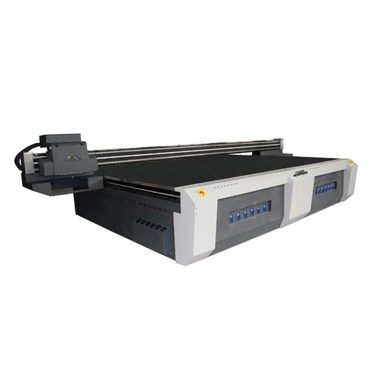 UV3040平板打印机