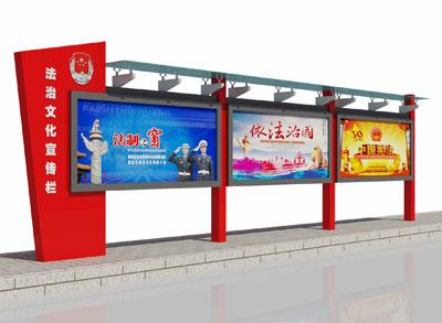 公交站台制作设计