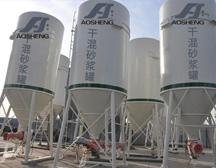 河南干混砂浆搅拌机厂