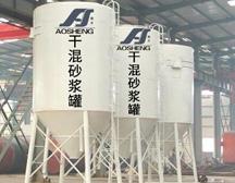 干混砂浆搅拌机设备