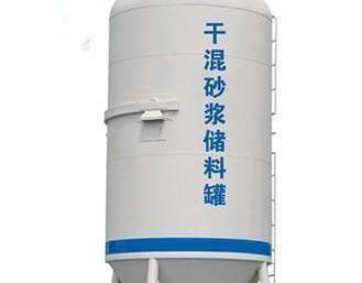 干混砂浆储料罐