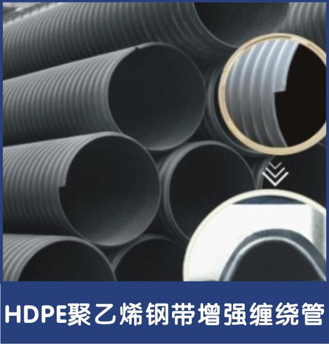 HDPE聚乙烯绕管