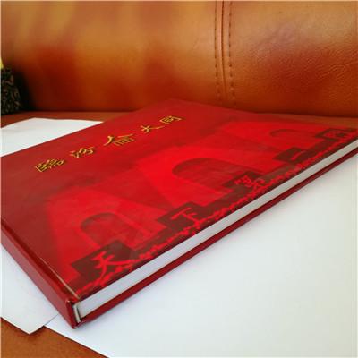 廊坊精装书印刷