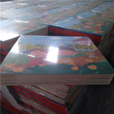 儿童读物印刷