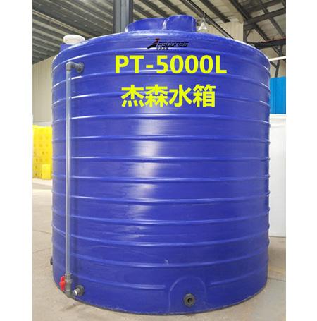 PT-5000L