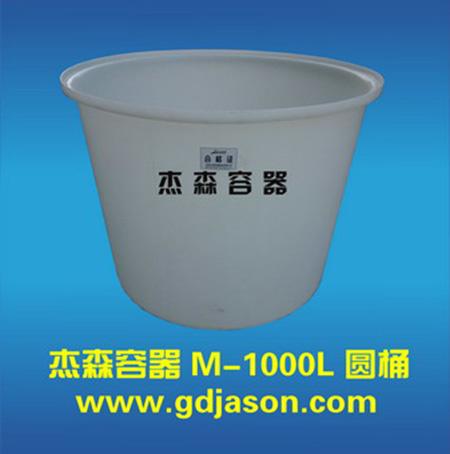 养殖箱圆桶