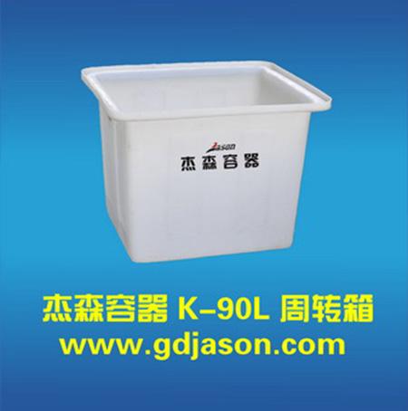 电镀敞口方桶