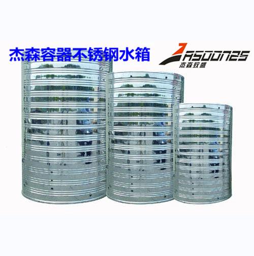 304立式不锈钢水箱