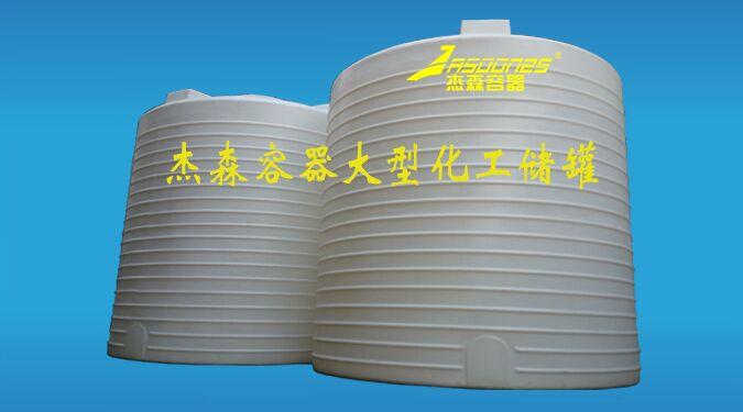 大型化工储罐