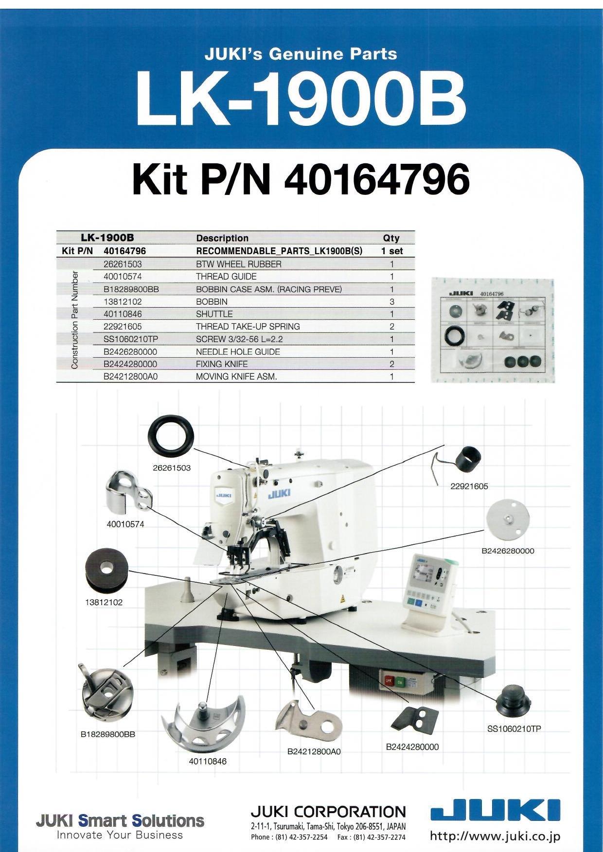 打枣车 LK-1900B-2