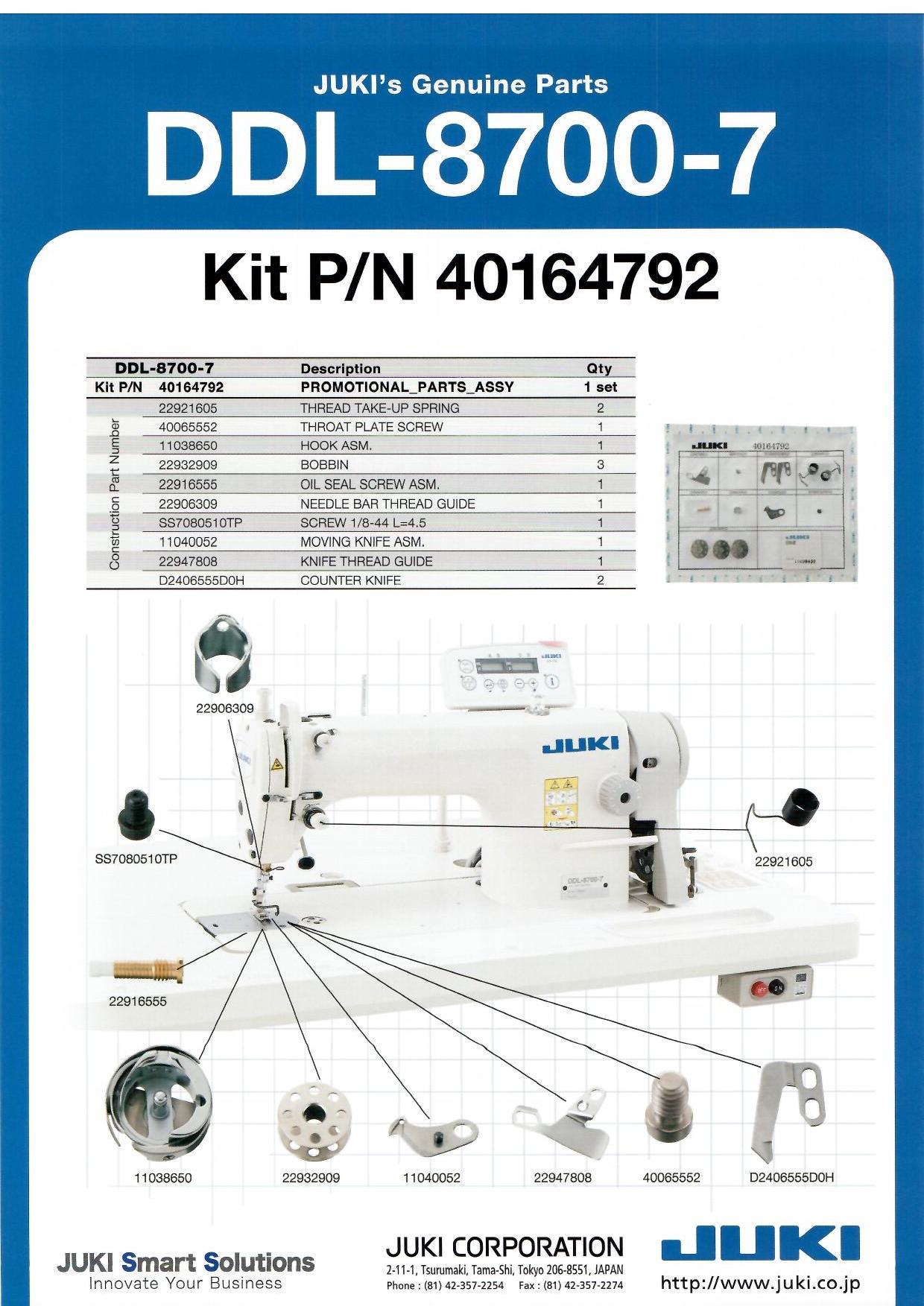 �子平� DDL-8700-7
