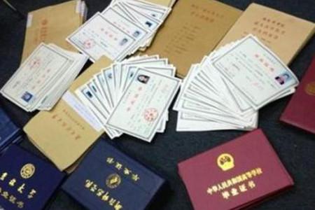 上海证件翻译公司