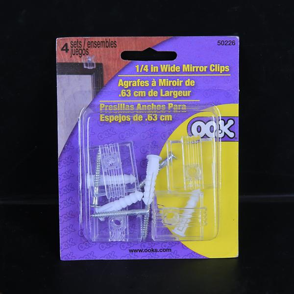 高频塑料包装加工