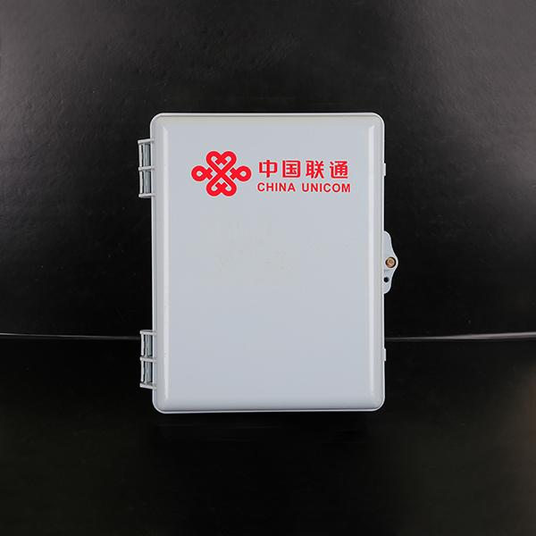 光纤入户信息箱6