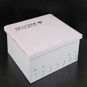 光纤入户信息箱