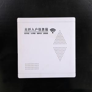 光纤入户信息箱价格