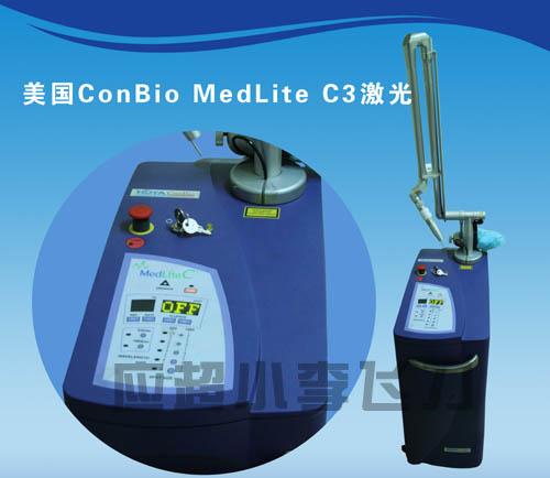 缇���ConBio MedLite C3婵���