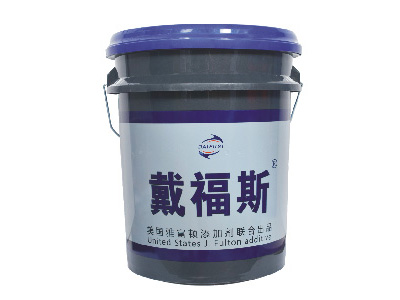 重负荷齿轮油GL-5