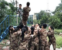 貴州軍事素質訓練
