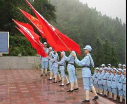 贵州红色之旅