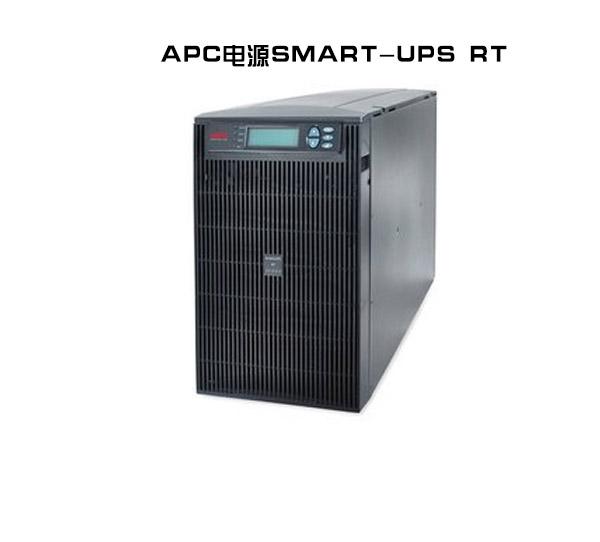 APC不间断电源