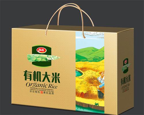郑州彩色纸箱厂