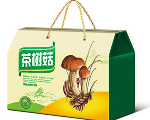 郑州五层瓦楞纸箱