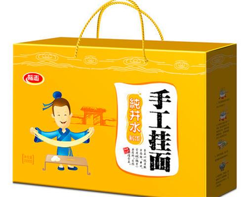 鄭州牛皮紙箱包裝廠