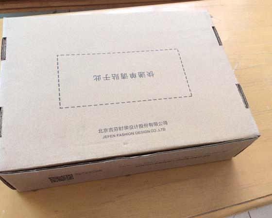 郑州纸箱包装厂