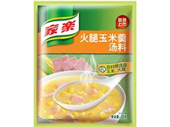 家乐火腿玉米羹汤料