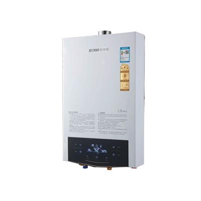 圣迪威浴室热水器