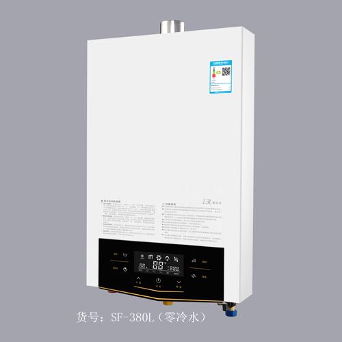 SDW-380L零冷水