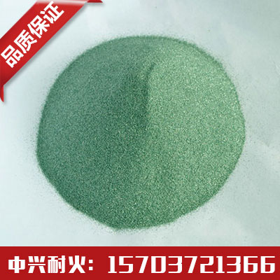 绿碳化硅生产厂家
