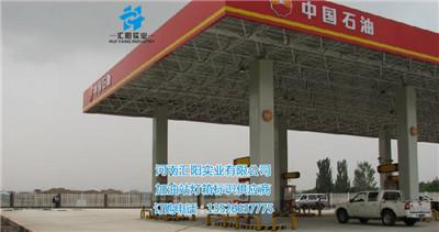 中石油加油站广告牌制作