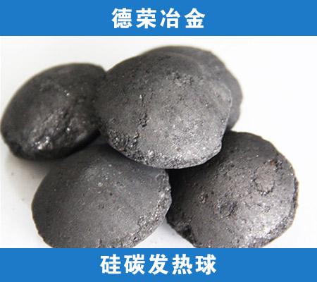 硅碳发热球