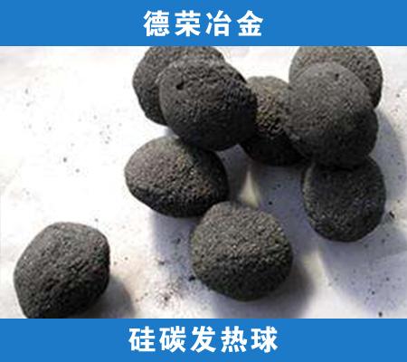 发热硅碳球