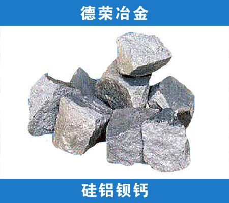硅铝钡钙合金