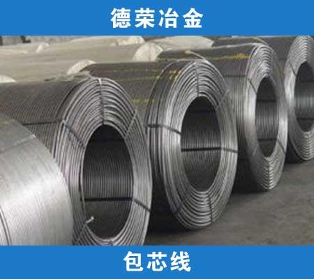 包芯线生产厂家