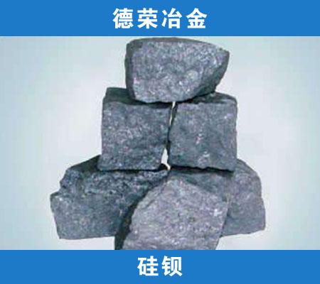硅钡孕育剂
