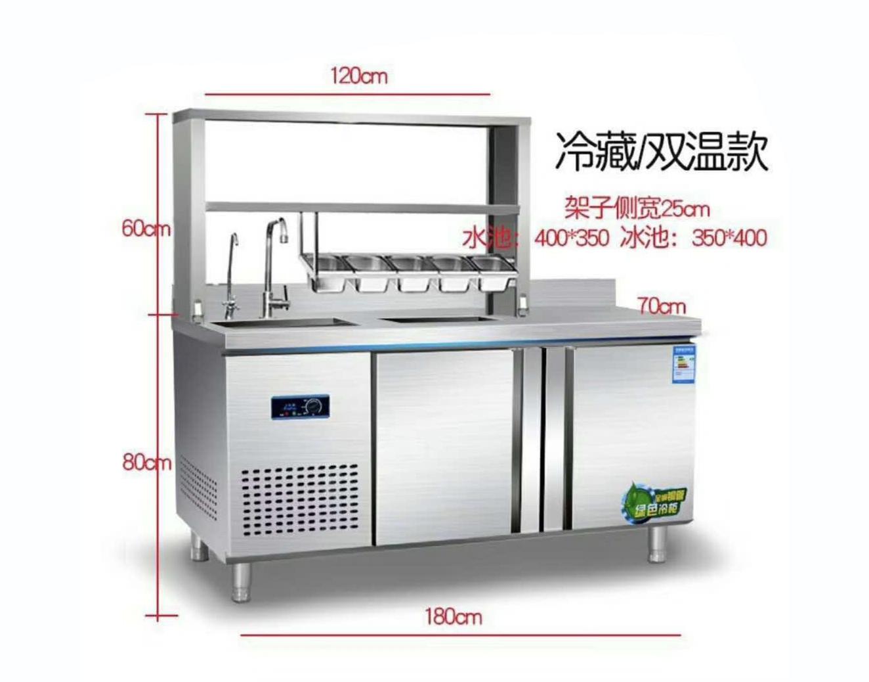 不锈钢奶茶工作台