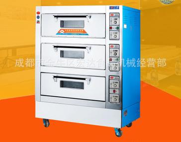 商用电烤箱价格